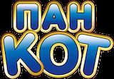 Pan_kot_pet_food_Ukraine