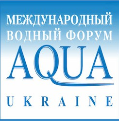 Logrus-AQUA-Ukraine-exhibition-2015