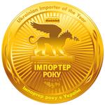 Logrus Award 2013
