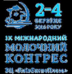 Logrus-Dairy-Congress-2016