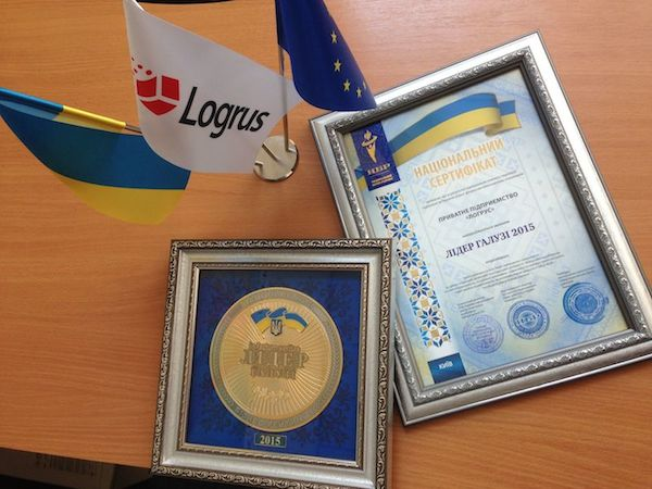 Logrus Industry Leader 2015 new