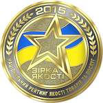 Logrus-Quality-Star-Award-2015