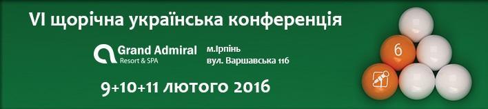 Logrus-lakokraska-forum-2016