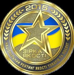 Logrus_Award_2015_264