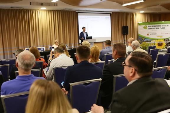 Logrus_PVT_Ukraine_oil_fat_conference_2021