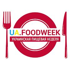 Logrus_UA_food_week_2018
