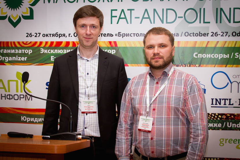 Logrus_Ukraine_Fat_Oil_Industry_Conference_2016_1
